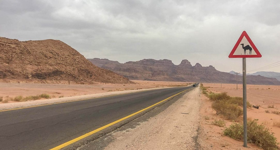 A desert road in Jordan