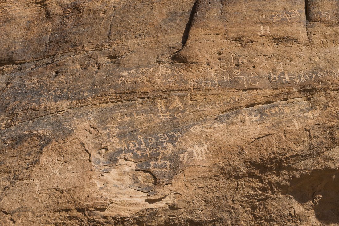 Petroglyphs at Lawrence Spring, Wadi Rum
