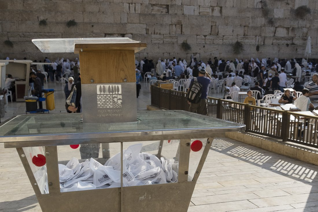 Disposable kippot at the entrance of the Western Wall